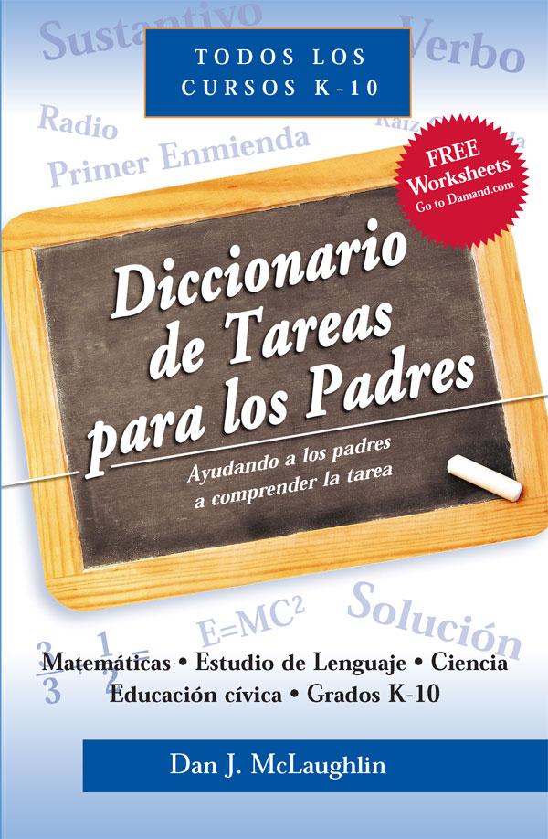 Parents homework dictionary
